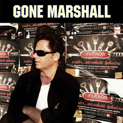 Gone Marshall: Alt-rock guitarist, lyricist and vocalist
