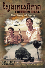 FREEDOM DEAL: The Story of Lucky by producer and filmmaker Jason Rosette